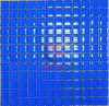 Glass Swimming Pool Mosaic Tile (CFC109)