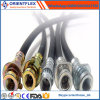 DOT SAE J1401 Flexible Steel Braided Brake Hose