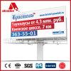 Strong Light Weight Outdoor Billboard/Advertising Wall