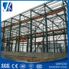 Galvanized Steel Structure Building