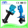 40PV-Sp Heavy Duty Vertical Slurry Sump Pump (40ZJL)