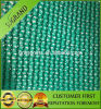 Sun Shade Net Factory Farming Shade Net HDPE Green Shade Net