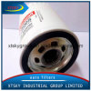 High Quality Auto Oil Filter Fl-500s