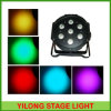 Plastic Housing Dimming 7X10W RGBW LED PAR64 DJ Light