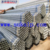 Steel Pipe Prices