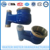 Vertical Type Cold Water Meter (LXSL-15E)