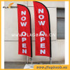 Tradeshow Fiberglass Double Side Printing Feather Flag/Flying Flag