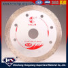 350mm Continuous Rim Diamond Blade for Hard Stone