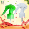 Mini Plastic Trigger Sprayer for Glass Cleaning