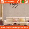 Plain Home Decorative Wallpaper (BT010-3)
