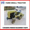Farm Small Tractor