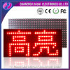P10 Semi-Outdoor Single Red LED Module