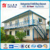 Prefabricated House/Steel Structure House USD for Construction Site