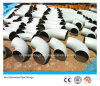 Hot Galvanized HDG Butt Weld Carbon Steel Pipe Fittings