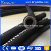 2 Inch High Pressure Spiral Rubber Oil Hydraulic Hose