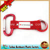 Promotion Metal Carabiner Keychain with Custom Logo (TH-06865)