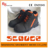 Factory Work Safety Shoes with Removable Steel Toe Caps