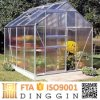Hobby Greenhouse Film Agricultural for Sale