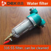 Dex Cheap and High Quality Water Filter