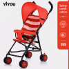 New Red Fashion Kids Stroller for Girls