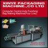 Four Line Auto Punching T-Shirt Bag Making Machine
