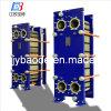 Gasket Plate Heat Exchanger Bb100/Bh100 (Alfa Laval M10B/M10M)
