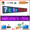 1/4 Scan P10 Full Color Outdoor USB Computer WiFi Edit for Advertising Media LED Display 52′′x8′′ Inch