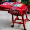 China Rice Straw Stalk Chaff Grass Cutter Cutting Machine