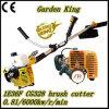 Cg328 Gasoline Grass Cutter (CG328)
