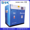 China 37kw Variable Frequency Screw Air Compressor with Oil Lubricated