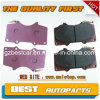04465-35290 Car Brake Pads for Toyota Prado 4000 Grj120