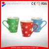 V-Shape Mug in 2-Tone Color with DOT Design