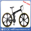 Hummer Mountain Bike / Hummer Bicycle / Mountain Bike