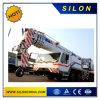 Zoomlion 80 Ton Truck Crane (QY80)