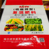 50kg Good Sureface Treatment Printing PP Woven Fertilizer Bags