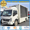 Dongfeng 4X2 LED Advertising Vehicle 6 Tons Mobile LED Display Truck