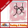 Art Paper Bag / White Paper Bag / Paper Gift Bag (2227)