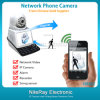 IP Camera with Remote Monitor and Record Function for Home Security System