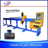 Stainless Steel Hollow Pipe / Tube CNC Oxy Plasma Cutter Machinery