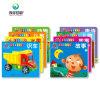Custom Simple Story Book Children Favor Books Professional Printing Service