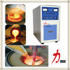 Medium Frequency 20kw Induction Melting Furnace for Gold/Silver/Copper Smelting