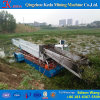 Water Hyacinth Cutting Harvester Machine