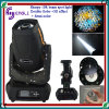 Sharpy 280W 10r Moving Head Beam Pattern Stage Light (HL-280ST)
