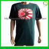 Custom Cotton T-Shirt with Sublimation Patch on Front