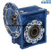 Nmrv-Vs Series Worm Gearbox with Single Input Shaft and Input Flange