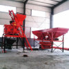 15m3 Per Hour Simple Concrete Batching Plant