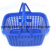 Colorful Supermarket Shopping Storage Hand Plastic Basket
