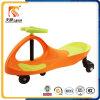 High Quality Kids Swing Car on Sale