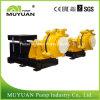 Copper Mine Mud Sucker Pump with Factory Price