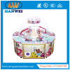 Automatic Coin Operated Toy Machine Gift Arcade Game Machine